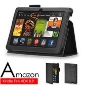 ◆免運費~贈電容筆◆亞馬遜 Amazon Kindle Fire HDX 8.9專用高質感平板電腦皮套 保護套 可斜立帶筆插