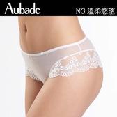 Aubade-溫柔慾望S-XL蕾絲平口褲(白)