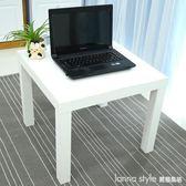 小茶几 拉克邊桌沙發茶几木桌邊几角几客廳小方桌飄窗桌方几簡約  IGO