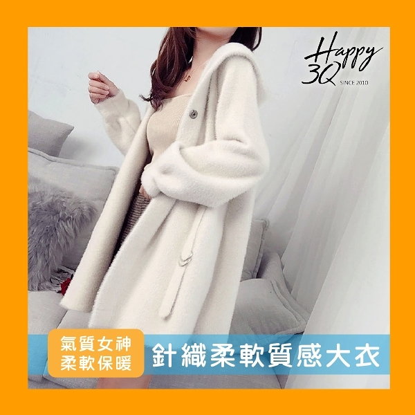 毛衣開衫女外套網紅寬鬆顯瘦百搭毛絨外套甜美雜誌風外套-棕/黑/白【AAA5371】預購