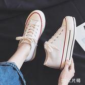 帆布鞋女鞋內增高新款復古厚底學生低幫韓版基礎款百搭布鞋子 Gg2099『MG大尺碼』