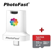 Photofast PhotoCube C 蘋果/安卓備份方塊【含32G記憶卡】