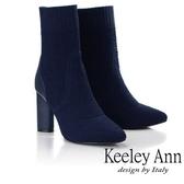 ★2018秋冬★Keeley Ann簡約美感~拼接布襪套式粗跟短靴(藍色) -Ann系列