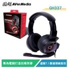 AVerMedia圓剛 GH337 黑色 雷神戰錘 7.1專業電競耳機麥克風 抗噪耳麥專為電競打造