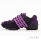 【節奏皮件】排舞鞋 有氧舞導鞋 韻律鞋(紫布N1-1)
