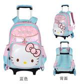 Hello Kitty小學生拉桿KT書包兒童三輪爬樓梯拉桿書包