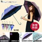 洛可可雙面圖案蕾絲宮廷傘-防曬降溫黑膠自動傘-抗UV超輕晴雨傘陽傘直立傘【JoAnne 就愛你】A6160B