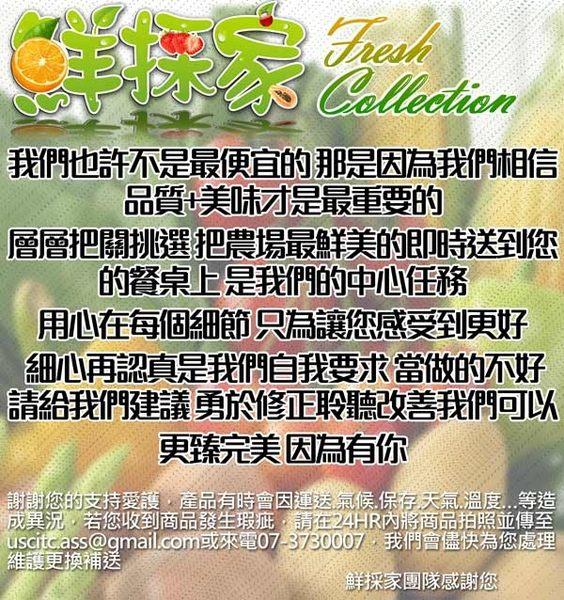 鮮採家 特選寶石肉厚鮮甜六角蒂紅椒3台斤(1.8KG)