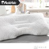 竹炭大豆纖維枕頭枕芯頸椎護頸枕成人單人睡眠硬枕心夏單個 YXS娜娜小屋