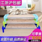 兒童塑料木板床小學生單人床家用帶折疊午睡幼兒園專用床【免運】