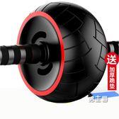 (交換禮物)健腹器健腹輪腹肌輪男女訓練器背心線初學者健身器材推輪滾輪滑輪