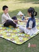 野餐墊 戶外便攜野餐墊防潮墊 可摺疊野餐布春游墊子皮質布防水野炊地墊 4色