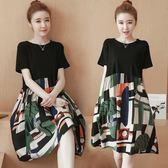 棉麻洋裝 夏季連衣裙寬鬆新款棉麻短袖女裝中長款200斤寬鬆 GB4576『M&G大尺碼』