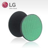 【LG原廠公司貨】三重高效濾網AAFTVD201+HEPA濾網AAFTVH101(V329CG/CS使用)