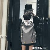 時尚潮流健身旅行背包女超火後背包旅遊大容量休閒輕便書包 米希美衣