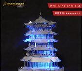 益智拼圖 拼酷3D立體金屬拼圖成人玩具diy拼裝模型建筑滕王閣情人節禮物 玩趣3C