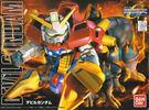 玩具e哥 鋼彈模型 BB戰士245 SD 惡魔鋼彈 機動武鬥傳G TOYeGO 玩具e哥