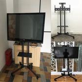 液晶電視機行動支架32435560寸掛架落地推車立式展示活動架子通用【極有家】igo