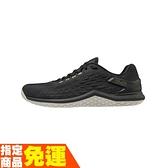 MIZUNO TF-01 男女訓練鞋 重訓鞋 31GC201017 贈1襪 20FW