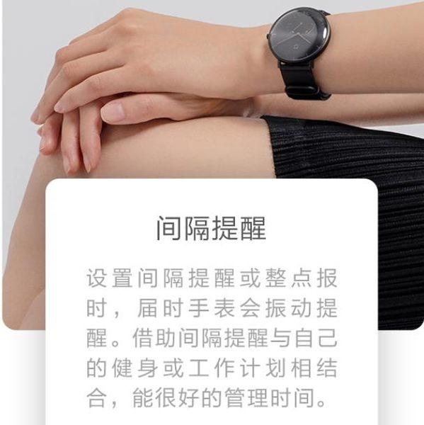 米家智能時尚石英手錶 防水牛皮錶帶 震動鬧鐘提醒 計步器 自動校準時間 同步APP 藍牙跑步學生表