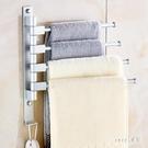 浴室置物架 浴室置衣架毛巾架小尺寸伸縮洗臉帕巾掛架支架簡易宿舍晾毛巾神器『Sweet家居』