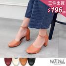 跟鞋 圓頭繞踝粗跟鞋 MA女鞋 T580...