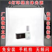 40公分LED柔光箱專業攝影棚tw【全館88折】