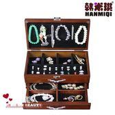 首飾盒歐式實木質飾品盒公主耳釘盒耳環收納盒珠寶盒 全店88折特惠