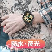 鐘錶/手錶 圣斯登手錶男防潑水多功能運動夜光初中生男孩兒童電子表便宜 酷我衣櫥