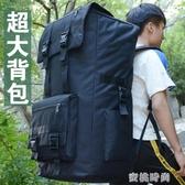 120L超大容量戶外防水登山軍迷行軍158國際托運旅行搬家務工背包 『蜜桃時尚』