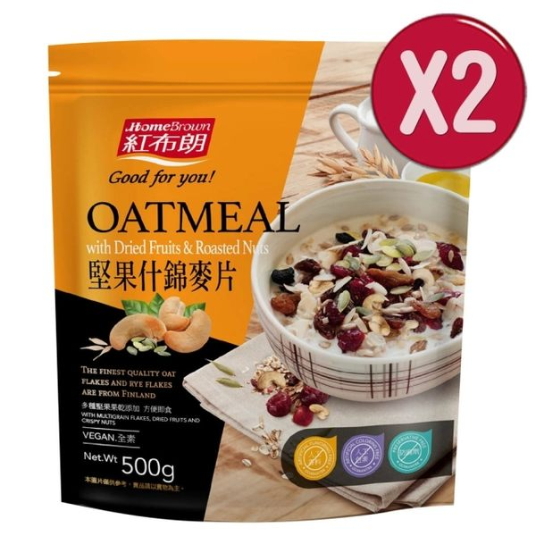 【紅布朗】堅果什錦麥片(500g/袋)2入組