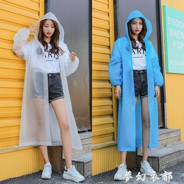 雨衣外套長款全身雨披加厚男女通用便攜兒童戶外旅游徒步非一次性 時尚芭莎