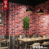 慕森 復古懷舊磚頭磚紋牆紙3D仿磚塊理發店服裝店工業風紅磚壁紙 西城故事