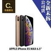 APPLE iPhone XS MAX 512G 6.5吋 空機  iP XSM 板橋實體店面 【吉盈數位商城】