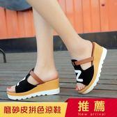 魚嘴涼拖鞋夏季新款磨砂皮拼色厚底鬆糕懶人一字拖坡跟高跟涼鞋女【卡米優品】