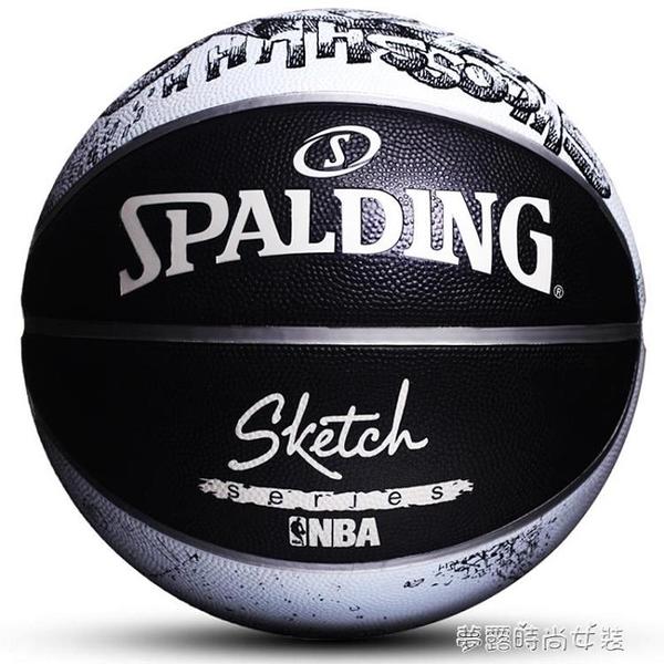 黑色籃球7號橡膠學生室外NBA水泥地耐磨比賽兒童5女子6  【快速出貨】