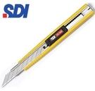 SDI 新銳專業 3000C 小 美工刀 /支 (顏色隨機出貨)