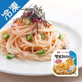 桂冠雙醬雞肉義大利麵375g/盒【愛買冷凍】