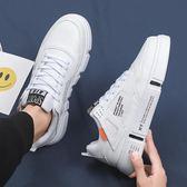 春季2019新款韓版潮流板鞋內增高網紅帆布夏季潮鞋百搭休閒男鞋子 潮人女鞋