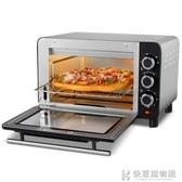烤箱新電 家用帶爐燈 小型迷你 多功能烘焙 220VNMS快意購物網
