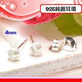 銀鏡DIY S925 純銀氣質亮面毛線球圓球後扣式貼耳耳環4mm 生日情人禮不過敏非316 白鋼or 合金