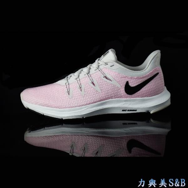 NIKE 女慢跑鞋 WMNS NIKE QUEST 固定式鞋帶包覆性佳 舒適好穿 淺粉色鞋面+黑色LOGO 【7984】