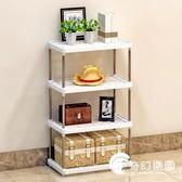 置物架置物架廚房層架塑料落地收納儲物架浴室辦公桌上整理架子奇幻樂園