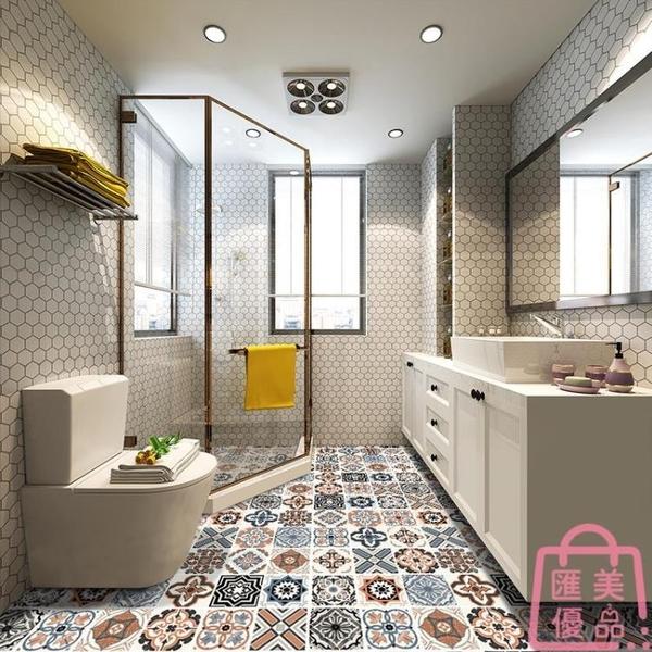 地板貼自粘浴室衛生間防水地貼加厚耐磨pvc防滑【匯美優品】