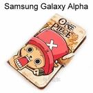 海賊王側翻支架皮套 [J22] Samsung Galaxy Alpha G850Y 航海王 喬巴【台灣正版授權】