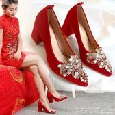 婚鞋女新款粗跟紅色新娘鞋高跟上轎鞋子平底大碼秀禾孕婦中跟 雙十二全館免運