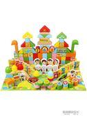 兒童積木3-6周歲益智男孩1-2歲嬰兒女孩寶寶拼裝7-8-10歲木制玩具YYS  凱斯盾數位3C