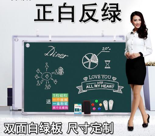 小黑板掛式磁性白板兒童家用教學黑板墻家用繪畫涂鴉寫字板 cf