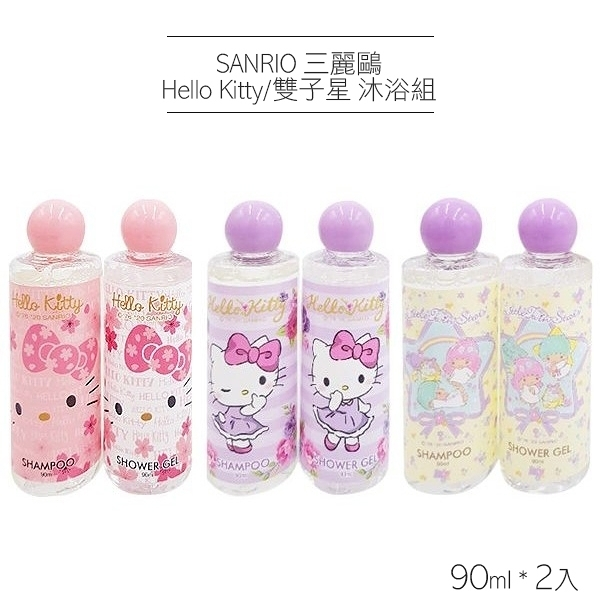 Hello Kitty 雙子星 洗髮沐浴旅行組 90mlx2 蘋果洋甘菊 洗髮乳 沐浴乳 旅行用【小紅帽美妝】