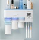 牙刷置物架 刷牙杯漱口杯掛墻式衛生間免打孔壁掛吸壁放牙缸的套裝